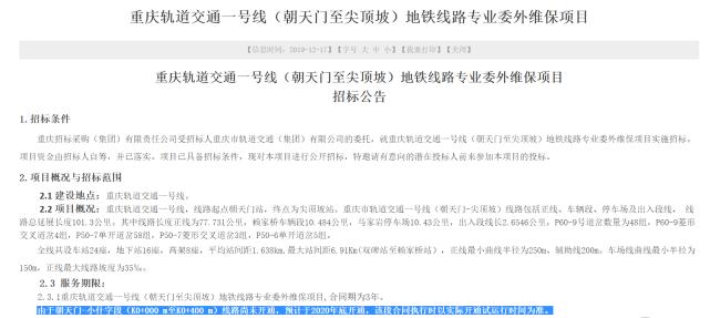 http://www.cqjhjl.com/nenyuanzhizao/179211.html