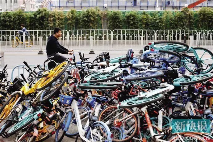 <b>【关注】共享单车不便民还添乱!相关人士建议:违规投放应至少罚50万元</b>