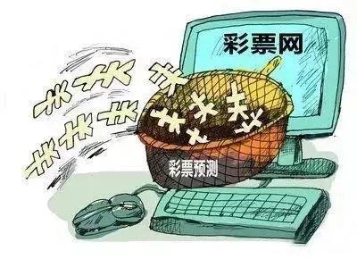 马鞍山一男子网上买彩票受愚18万,最后……