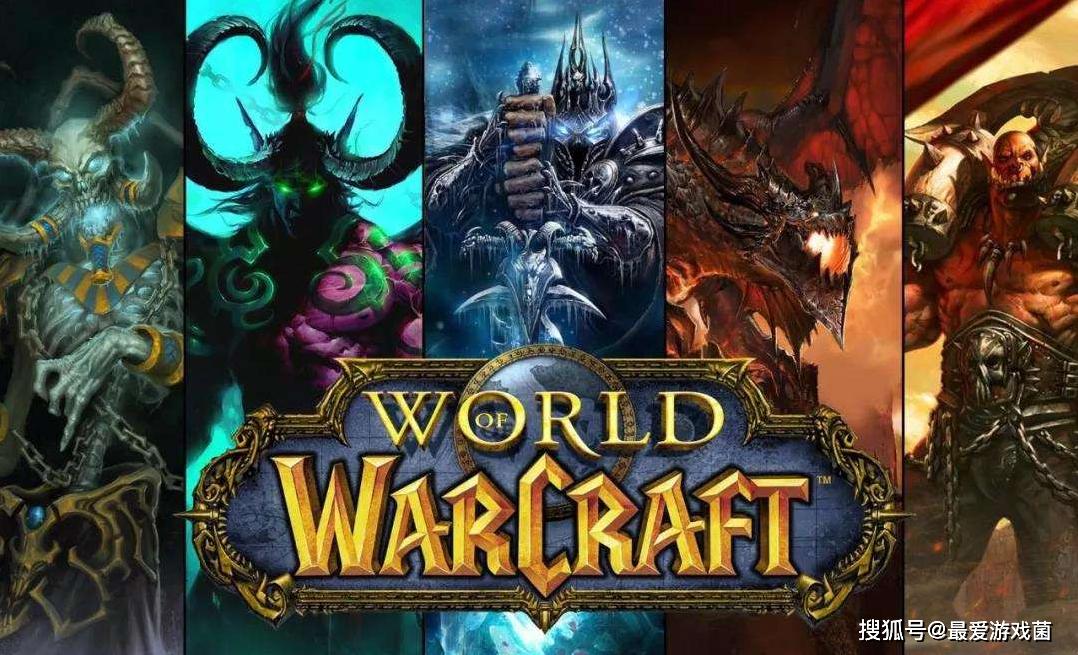 魔兽世界:以后的发展方向会取消野外地图?只设置副本和战场吗