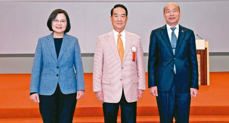 郑州灯箱制作台湾大选政见会就两岸