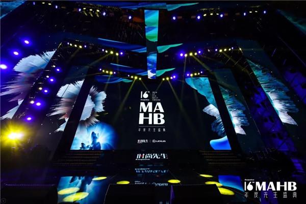 超模TigerQian受邀出席MAHB时尚先生盛典,帅气西装闪耀红毯_中国