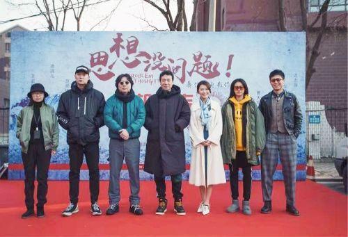 徐洁儿主演电影《思想没问题》在沈阳开机