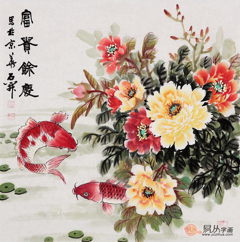 《富贵余庆》 (67*67cm)