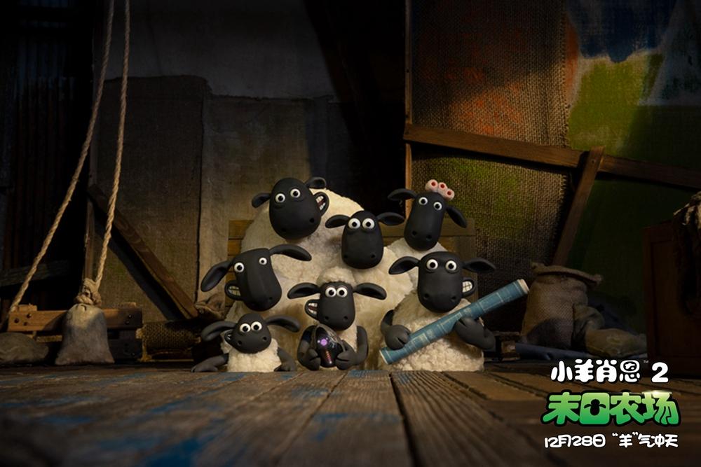 """动画电影《小羊肖恩2:末日农场》发布""""农场新客""""版预告"""