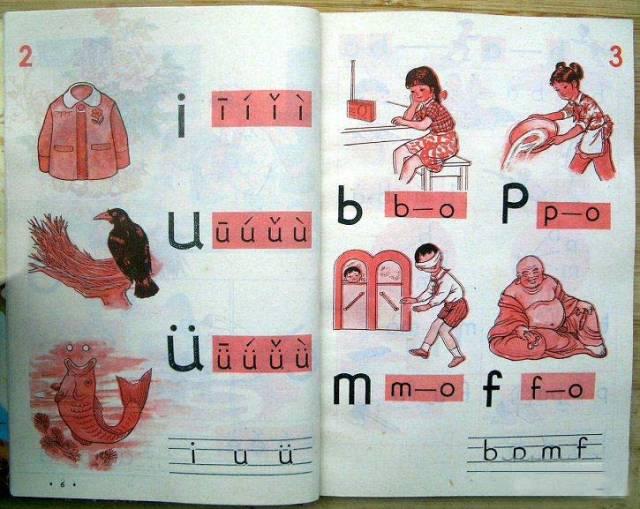<b>20年前的语文课本,满满都是回忆!80、90后看完泪奔了……</b>