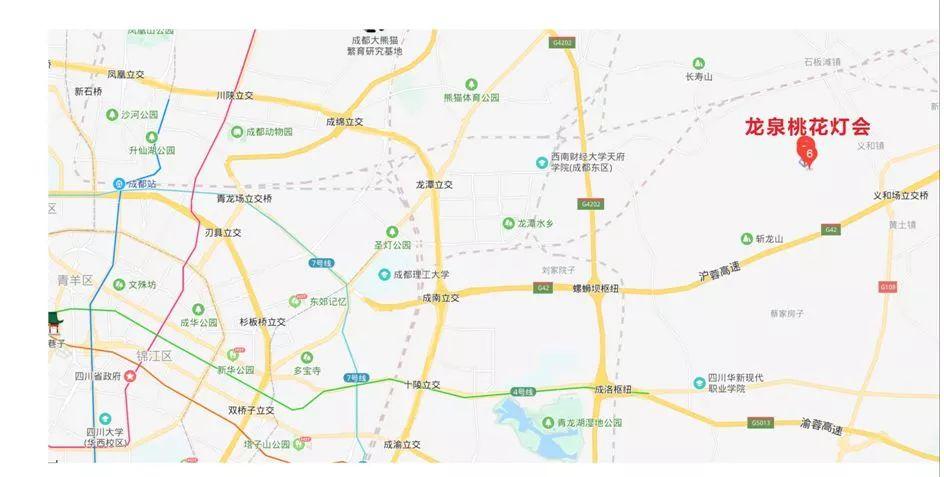 龙泉2020年人口_2020年滕州龙泉规划图