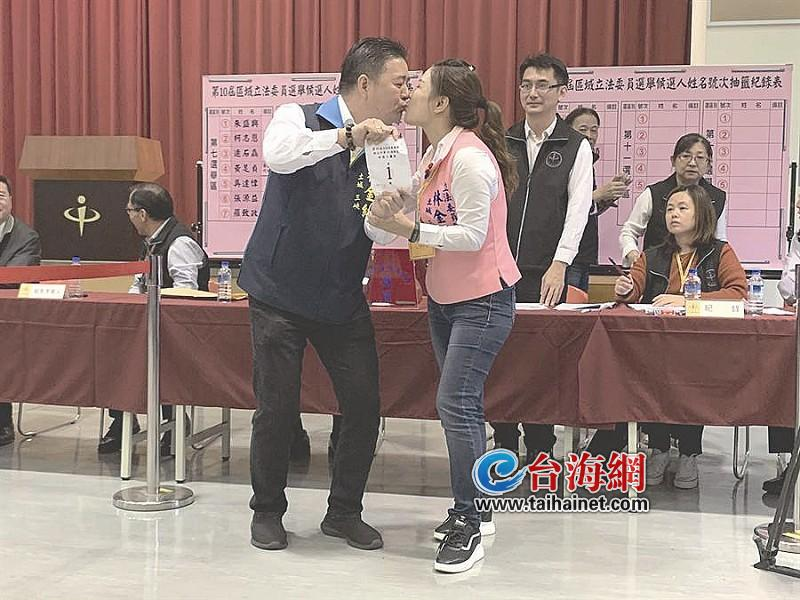 <b>陈永红台湾2020选举政党不分区号次抽签出炉:国民</b>