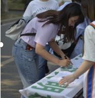 交通文化教育知识类电视专题栏目《我是行者》开播启动仪式在蓉举行