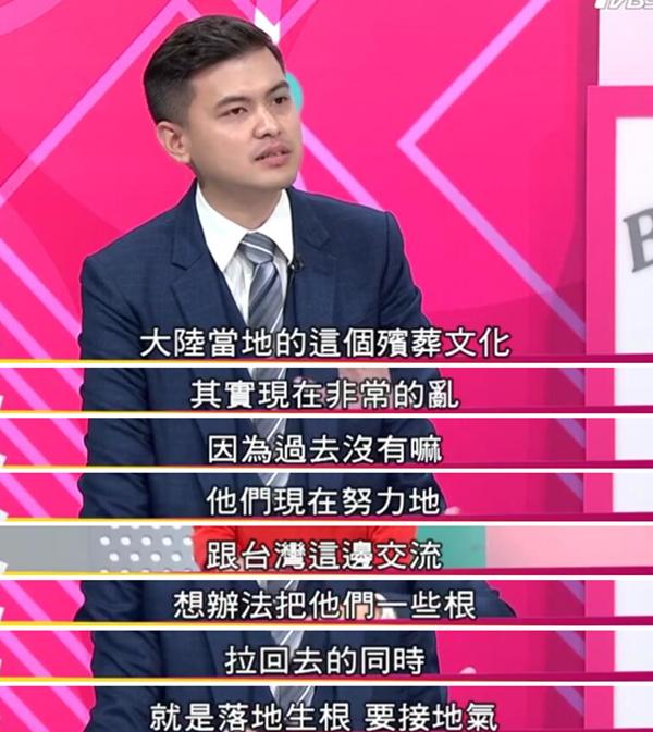 2019 ,台湾迷惑行为大赏...