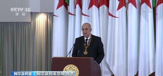 阿尔及利亚总统特本宣誓就职 面临动荡局势挑战