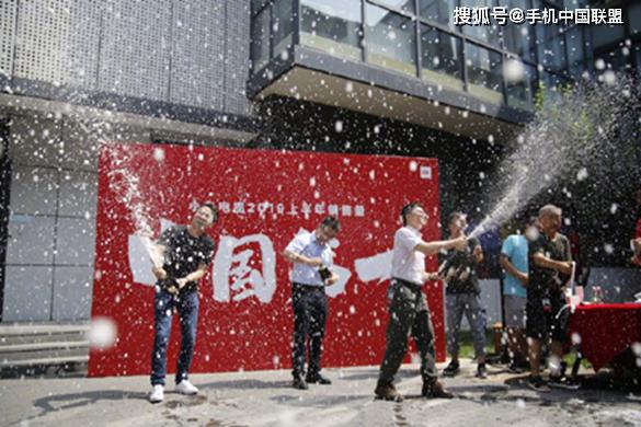 小米电视前11个月累计销量中国第一