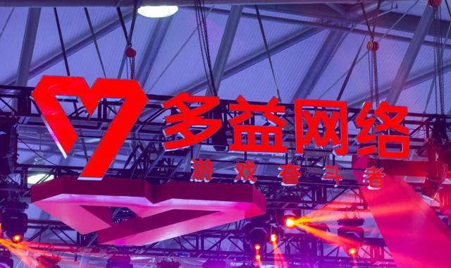 2308亿元!中国游戏产业规模再创新高_网络