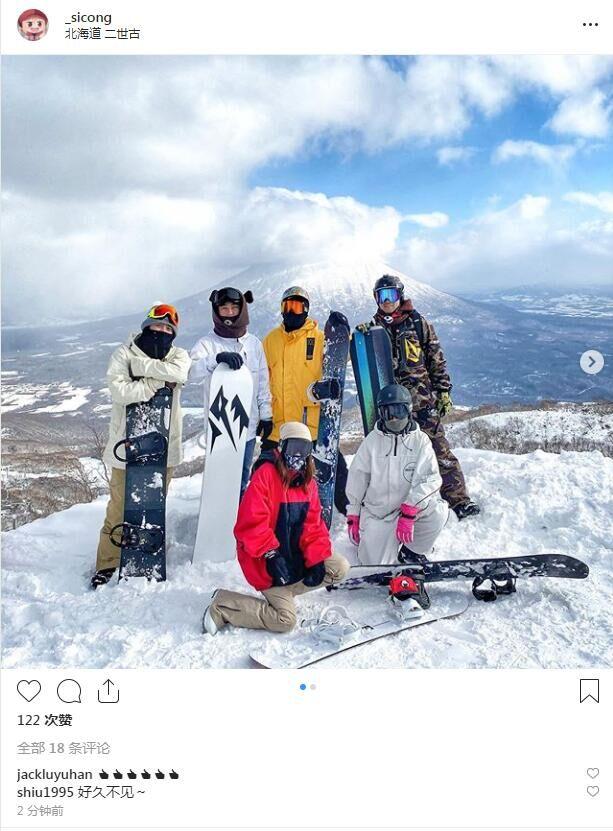 王思聪晒北海道滑雪图 新恋情!女主疑是千金小姐