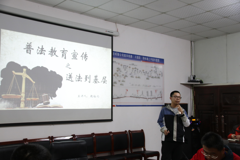 中铁25局项目部图片
