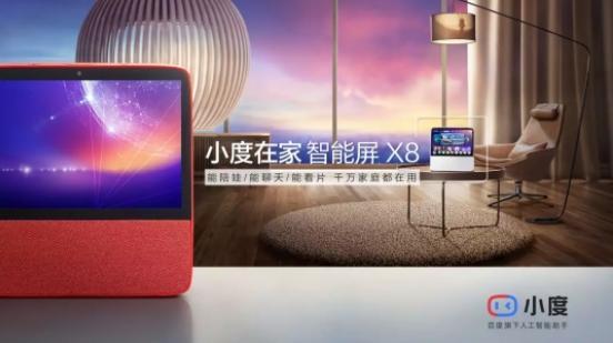 李彦宏:未来人们对手机依赖会逐步降低