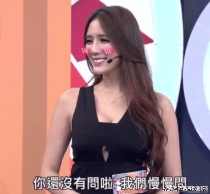 模特翁子涵国光综艺节目中大秀真空内衣 翁子涵性感写真照片曝光