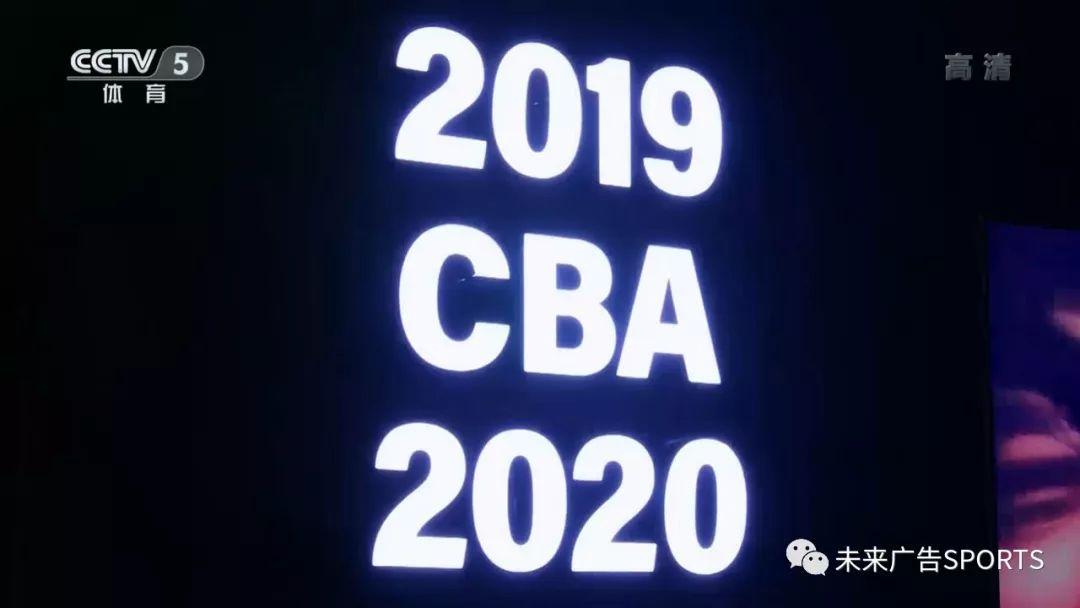 2020欧洲杯竞猜官网 1