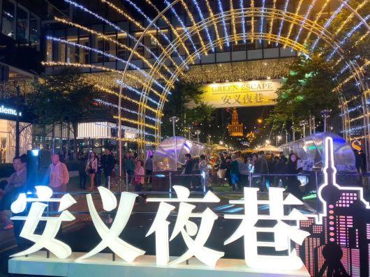 上海的节日气氛已经很浓厚了,来感受下圣诞和元旦吧!