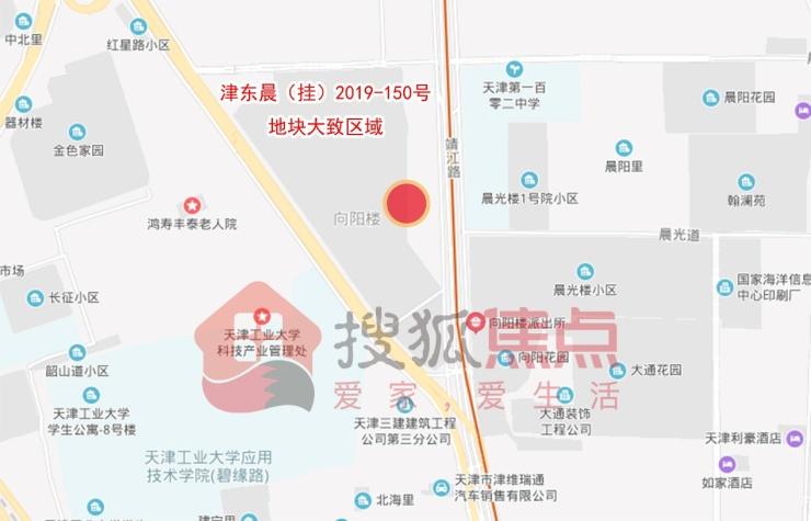 河东靖江路地块25.5亿挂牌 起始楼面价1万4