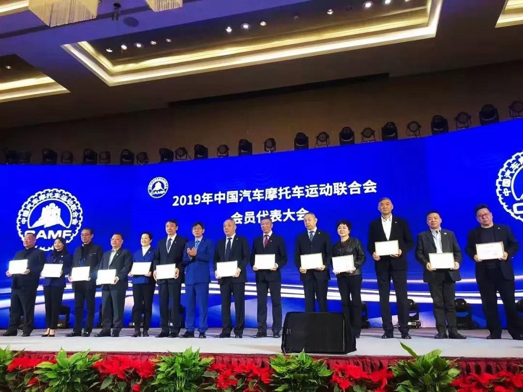 武汉知名企业家陆宝华就任中国汽