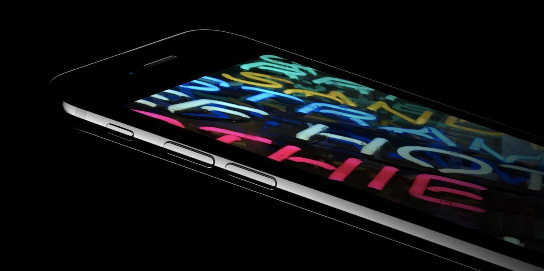 FCC 最新测试:iPhone 7 是否打破了规定辐射水平?