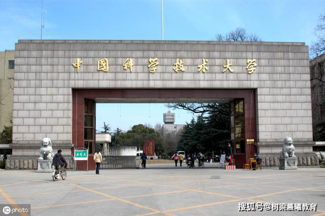 <b>我國特別難考的3所大學,清華北大不在內,畢業后前途無量</b>