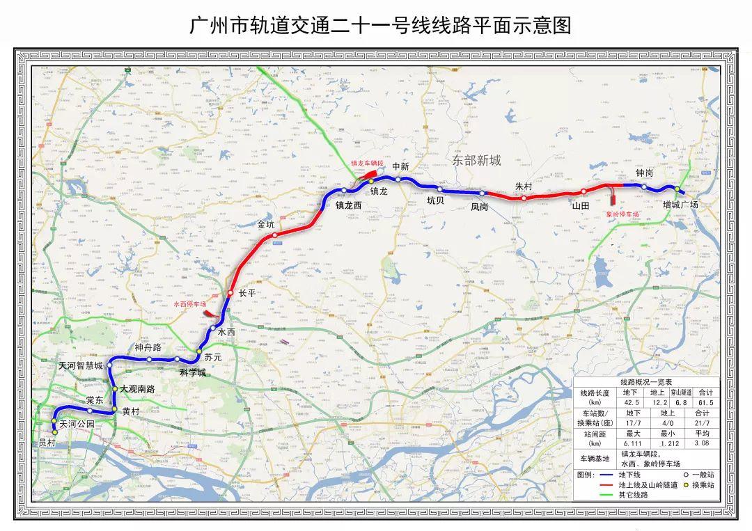 武汉地铁14号线线路图