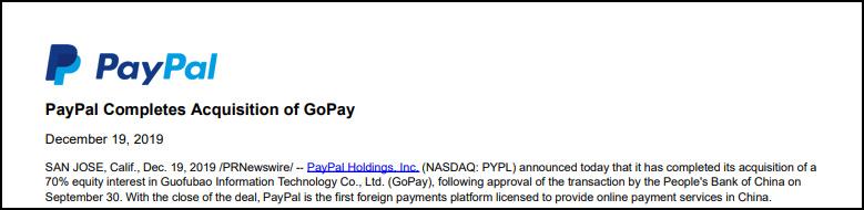 <b>PayPal收购中企70%股权,成入华首家外国在线支付</b>