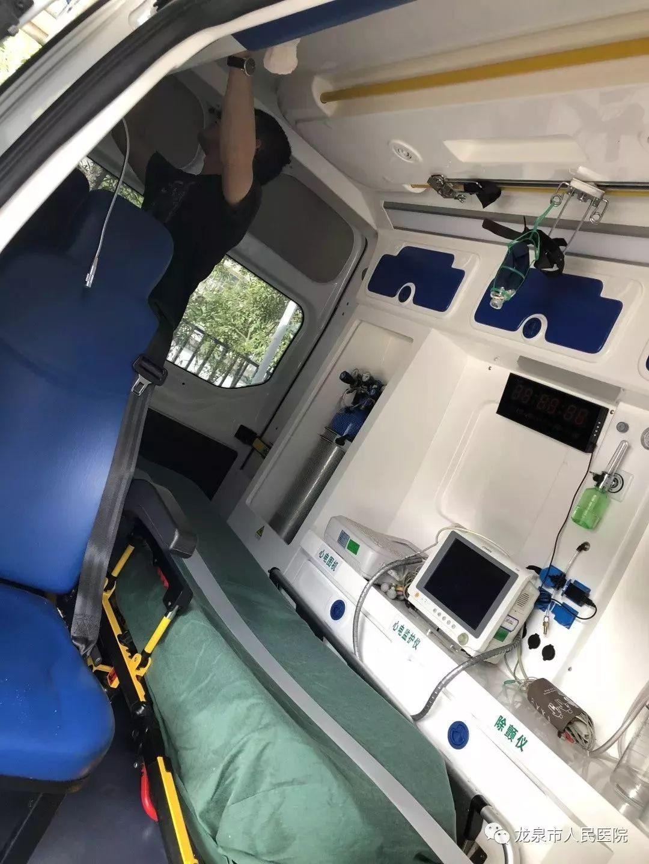 最多跑一次 |龙泉市人民医院医共体推进院前急救一体化建设