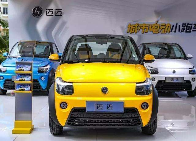 原创造车新势力从来不缺话题,但谁敢卖A00到16万