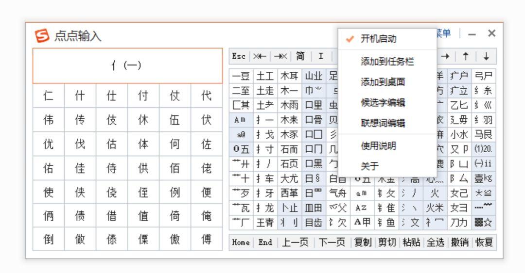 2019廣東事業單位行測知識:言語理解考試練習題(925)