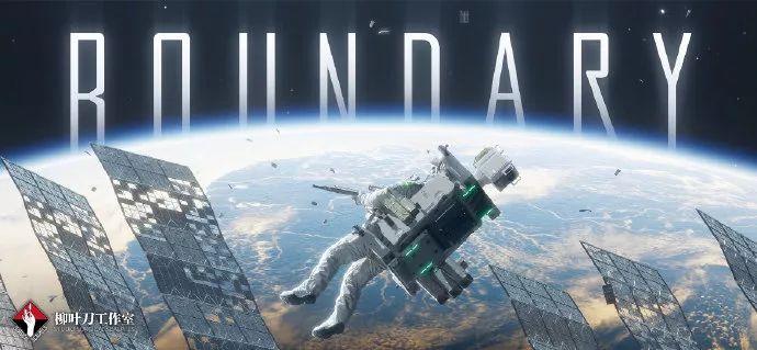 國產科幻太空FPS游戲《邊境》光追截圖首曝!畫面逼近3A!
