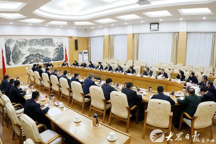 <b>省委网络安全和信息化委员会召开会议 加强网络信息化建设提高综合治理能力</b>
