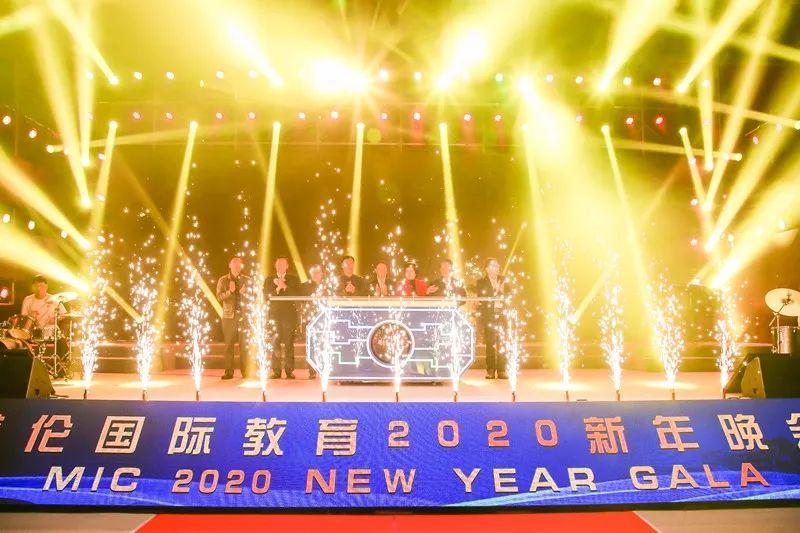 "<b>70学子跨过""成人门""!这所国际学校的新年晚会好炫~</b>"