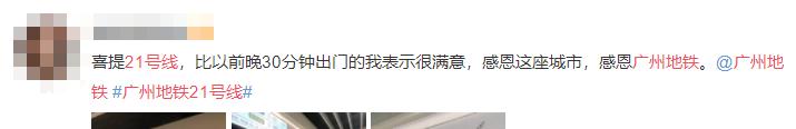 激动!这个等了五年的好消息终于来了!接下来,广州又要热闹了……