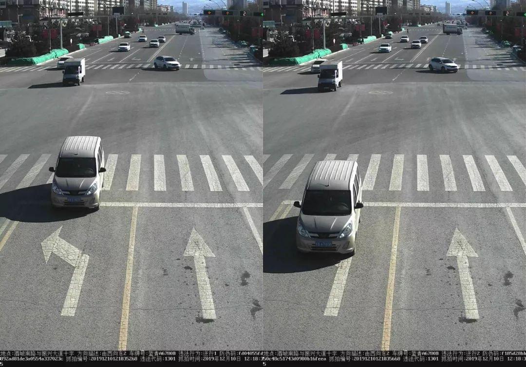 青A、青B、青C...113辆车被抓拍,有你吗?