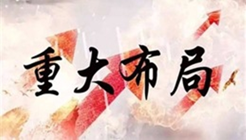 10bet官网app 1