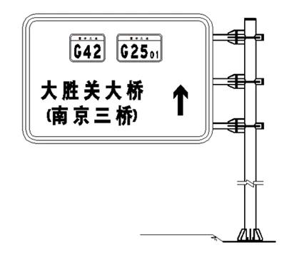 <b>南京5条过江通道更名!在建通道进展公布!</b>