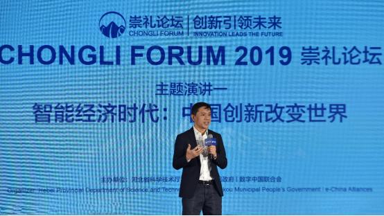 李彦宏:智能经济将成中国经济新标签