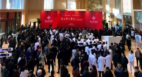 投资30亿,占地210.42亩 唐山中心医院19日正式开诊运营
