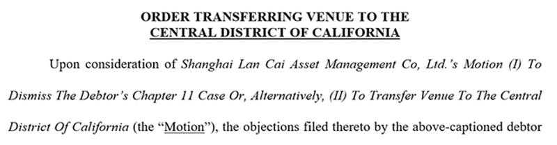 各执一词,贾跃亭破产重组案由特拉华州转至加州