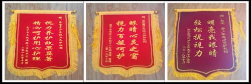 健康中国青少年视力健康光明工程李昱锦清眸护理液走进校园