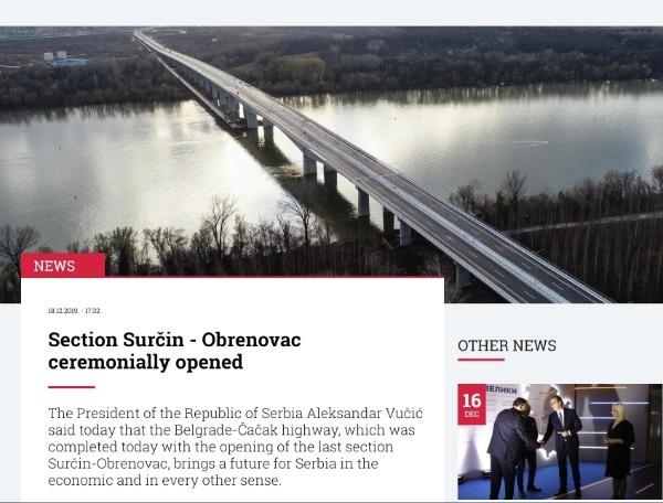 【中国那些事儿】中企承建高速公路通车 塞总统:这条路对塞尔维亚未来发展至关重要