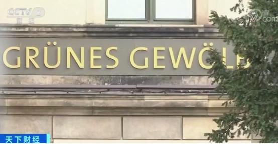 珠宝失窃后调查无果,德国匿名者喊话窃贼:别无他求,愿花千万元赎回!