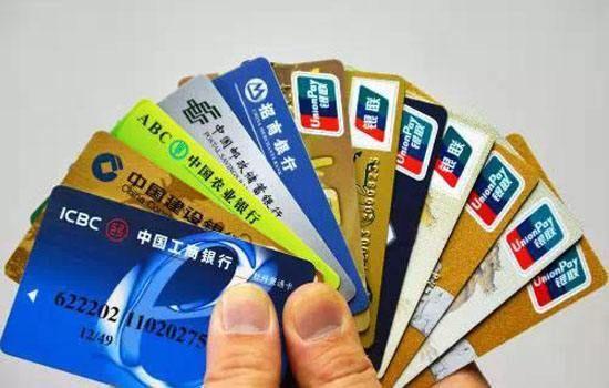 信用支付流量见顶,老年市场成待开发金矿?