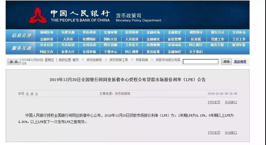 http://www.qwican.com/fangchanshichang/2716992.html