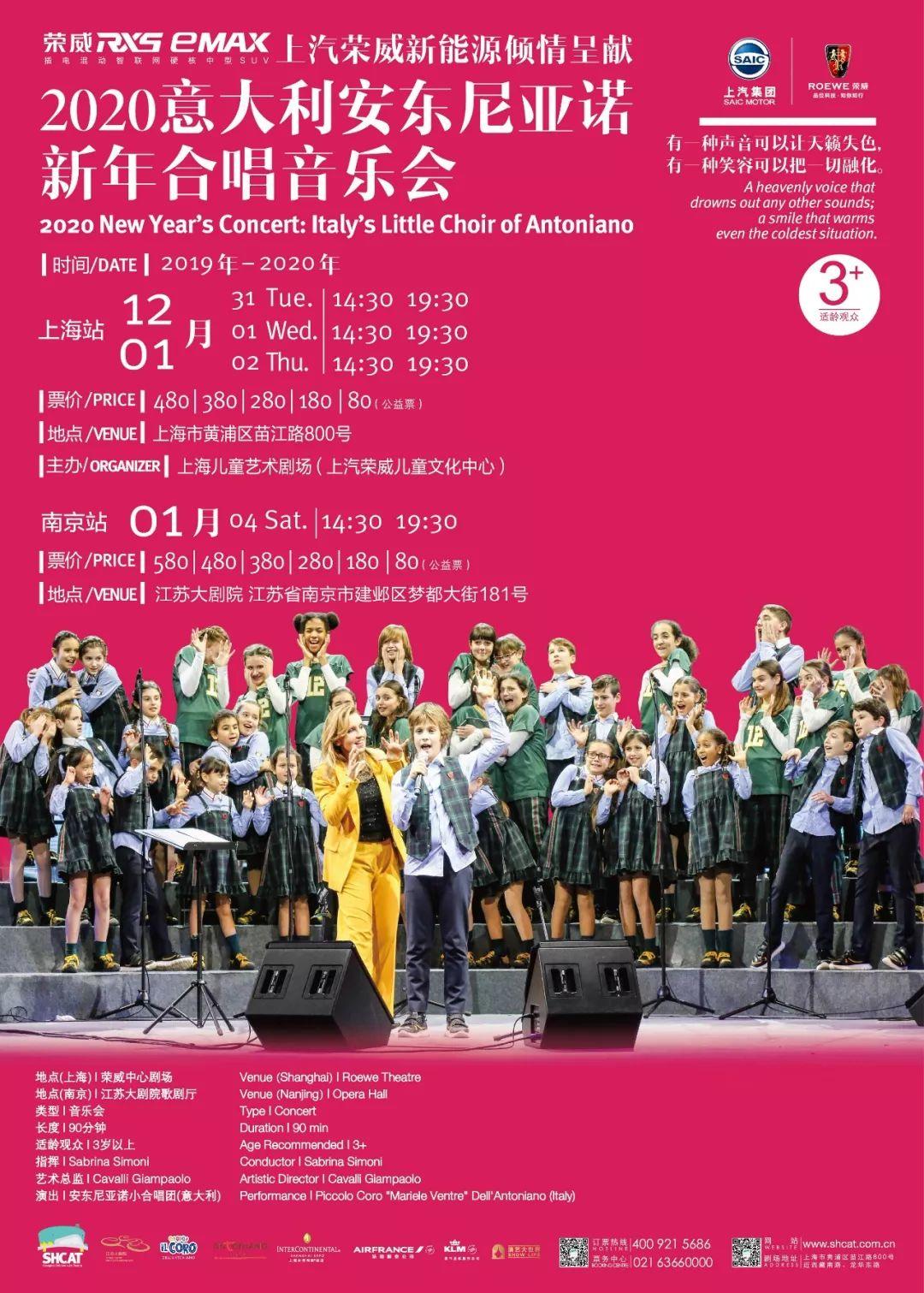 音乐之声!享誉世界的安东尼亚诺小合唱团,演绎最悦耳清脆的童声