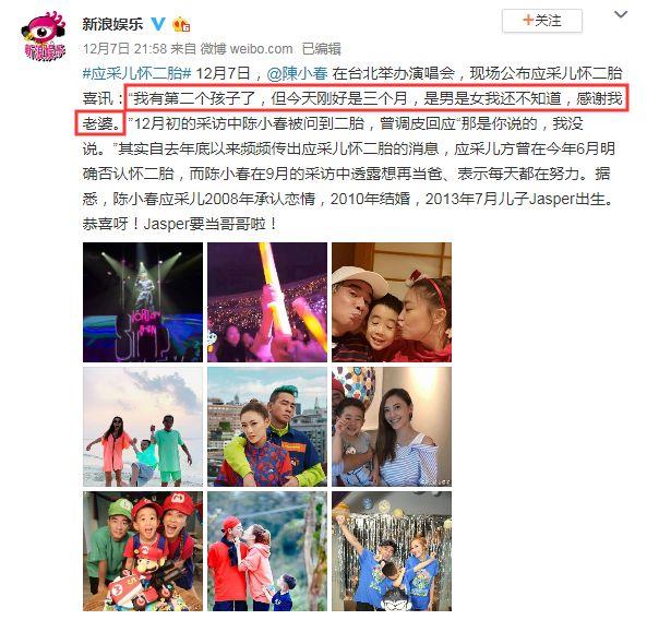 <b>陈小春52岁怀二胎上热搜,但希望大家不要以她们为榜样</b>