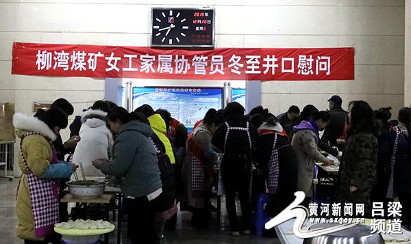 野蛮的温柔山焦汾西柳湾煤矿:温情